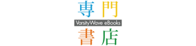 VarsityWave eBooks