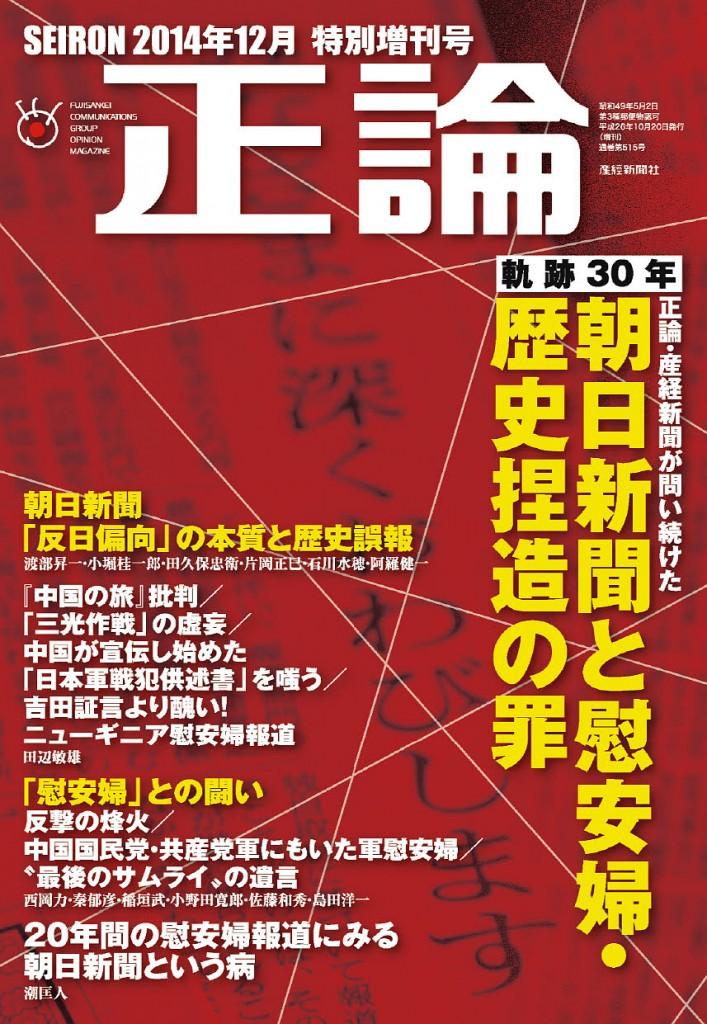 H1_CMYK.jpg.r150